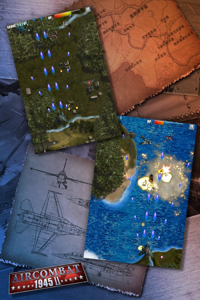 Screenshot 1945-Air Combat II